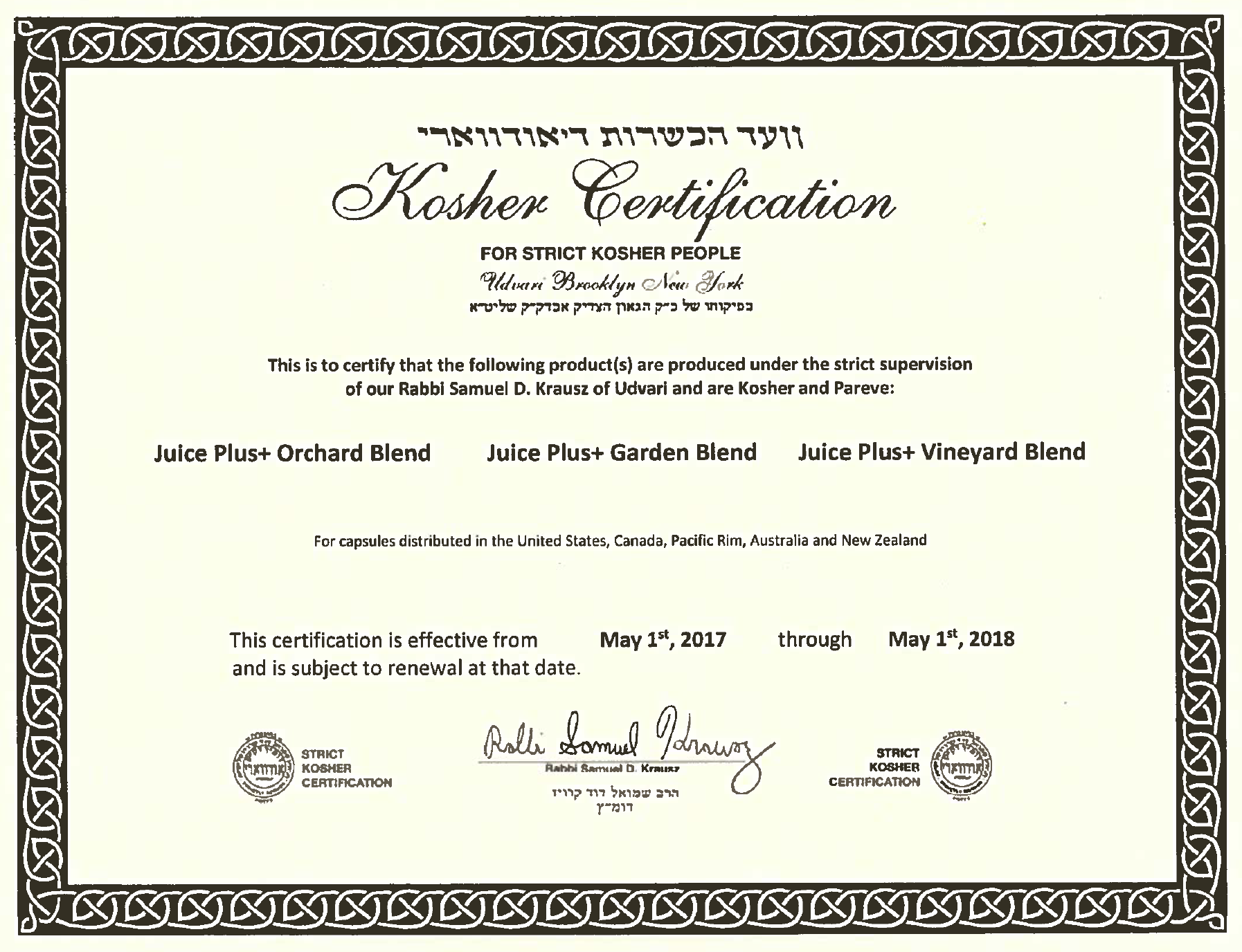 Kosher Certification Team Eagles